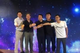 BIT.GAME联合六大公有链举办区块链技术交流会