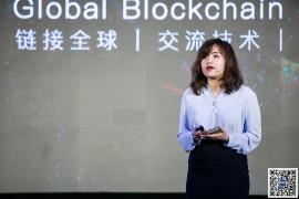 刘希:全球供应链行业的下一代区块链基础构架