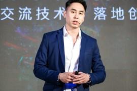 Matthew Liu:创造下一个滴滴和AirBNB 在区块链协议层创新