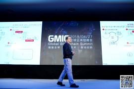 周宏骐:区块链+ 驱动的商业模式创新与革新