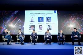 圆桌论坛:谁会成为未来的区块链巨头 全球顶级VC对话