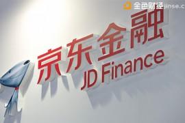 京东金融布局区块链 被传获20亿美元融资
