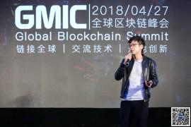 Evan Kuo:区块链经济学运用 稳定性数字货币的创新