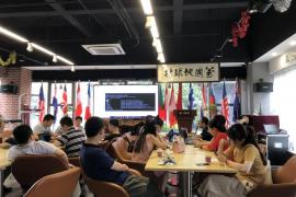柚子杯黑客马拉松巡回赛第一期开发者培训开启