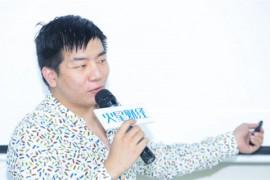 BitGuild发行合伙人陈浩: 区块链狂欢就是一场真人游戏