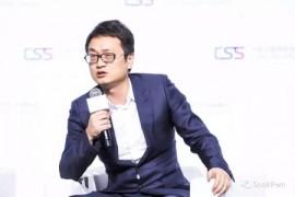 知道创宇CEO赵伟:EOS就是空气币
