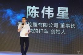 陈伟星VS李笑来:暴露区块链投资内幕