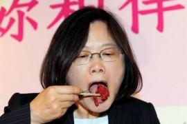 人民日报:ICO狂潮正在台湾重演