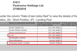 火币集团香港借壳上市 李林购买桐成控股73.73%股份