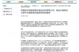 深度解读香港虚拟资产新政:宏观政策概览