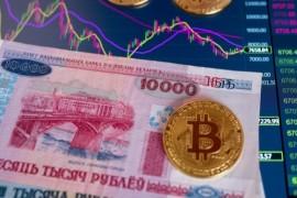 Binance停止向白俄罗斯用户提供服务