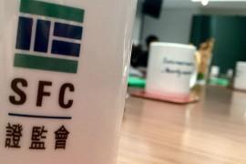 香港证监会公布虚拟货币监管规定(全文+解读)