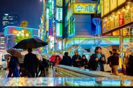 日本金融厅:公布监管ICO的计划