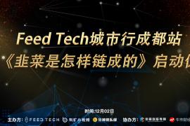 Feed Tech:人工智能分发才是融媒体的可行方案
