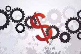 区块链产业研究:金融篇
