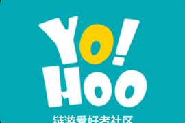 浅谈首款重互动的链游爱好者社区-YOHOO
