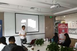 波场生态:发展、扩张背后的开发者机遇丨链茶会第8期