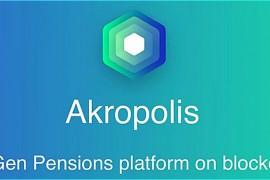 Akropolis 非正式无银行经济需求的金融协议 | DemoShow Online(第48期)
