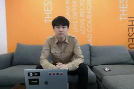 IOST Terrence:一条去中心化的高效扩容公链如何服务DApp开发者丨链茶访