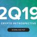 2019Q2加密发展回顾