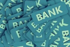 中信银行等四家银行升级区块链