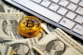台媒:实物交割比特币期货上线