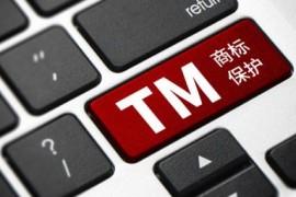 国外掀起区块链商标侵权战