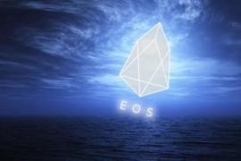 EOS首次硬分叉升级 为Voice上线铺平道路
