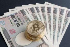日本加密货币交易所介绍(一)