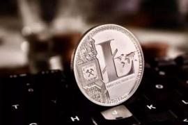 李启威:莱特币基金会资产跌幅不大,多因LTC和BTC价格暴跌
