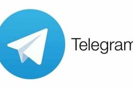SEC狙击Telegram事件简析