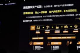 蔡弋戈:腾讯虚拟银行已拿到香港牌照,正在筹备团队