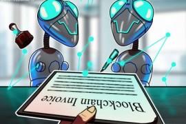 深圳:已发布1000万张区块链发票