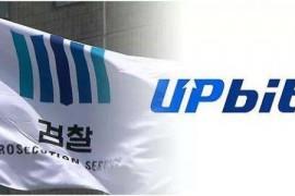 """韩国加密货币交易所UpBit被""""黑"""" 失窃5000万美元以太币"""