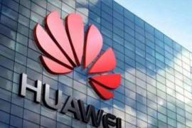 央行清算总中心与华为公司签署战略合作协议