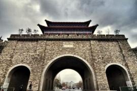 南京日报:南京区块链产业应用协会揭牌
