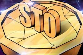 STO:金融科技领域的下一个大事件