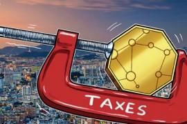 韩国政府希望对加密交易征收资本利得税