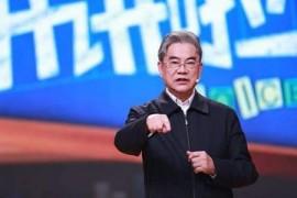 邬贺铨:物联网+区块链有助解决中小微企业贷款难