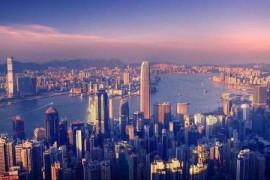 粤港澳区块链百家企业名录发布