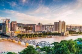 甘肃省区块链发展应用启动发布会在兰举行