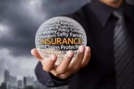 保险行业区块链应用落地提速