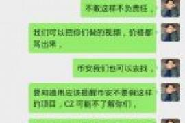 共识实验室创办人王峰吐槽troy是不负责任的项目
