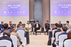 2019世界区块链大会ZBT游戏论坛落幕 游戏+区块链投资趋势成焦点
