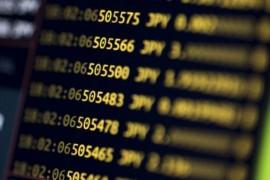 香港数字加密货币公司Diginex拟通过反向收购赴美上市