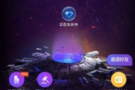 网易星球新增资讯挖矿,曾传网易有料将推区块链资讯app