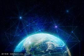 NASA正研究基于以太坊区块链的深空探测技术