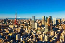 日本内务和通信大臣:加密货币捐赠在日本合法