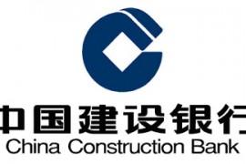 """建设银行发布""""BCTrade2.0区块链贸易金融平台"""""""