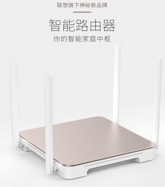 联想的区块链路由器已在京东开卖,预约人数14万